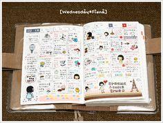 [Hobonichi] Beautiful calendar spread on a Hobonochi planner (original post in Chinese.)