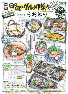 Japanese food illustration from Okayama Go Go Gourmet Corps… Food Catalog, Japanese Food Art, Food Map, Food Sketch, Watercolor Food, Okayama, Oriental Food, Food To Go, Food Journal