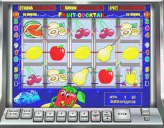 Бесплатно скачать игровые автоматы миллионники обыграть казино europa casino