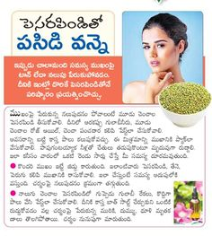 Natural Health Tips, Health Benefits, Healthy Living, Knowledge, Skin Care, Jewellery, Lifestyle, Face, Beauty