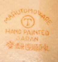 Marutomoware