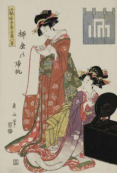 Yanagiya no kihan. Ukiyo-e woodblock print, About 1808, Japan, by artist Kikugawa Eizan.