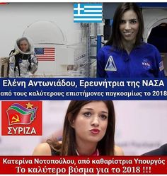 Funny Greek Quotes, Funny Photos, Greece, Beauty Hacks, Nice, Instagram Posts, Fanny Pics, Greece Country, Beauty Tricks