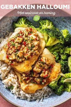 Recept voor gebakken halloumi met walnoot en honing / vegetarisch / veggie / quick / easy / gemakkelijk / simpel / snel / broccoli / rijst / rice / walnoten / gember / peterselie / rode peper / gezond / healthy #hellofresh #maaltijdbox #recept #recepten #avondmaal #lekker #tasty #best #recipe #halloumi #walnoot #vegetarisch #veggie #quick #easy #gemakkelijk #healthy #gezond Veggie Recipes, Dinner Recipes, Cooking Recipes, Healthy Recipes, Halloumi, Quick Easy Dinner, Comfort Food, Diy Food, Food Inspiration