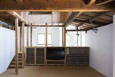 Schemata Architects rejuvenated the interiors of... - Thisispaper