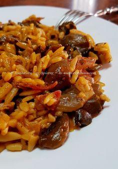 H Aπόλαυση Tης Βρώσης – Ας Μαγειρέψουμε – Συνταγές εύκολες και οικονομικές Bacon, Pork, Ethnic Recipes, Sweet, Kitchens, Pork Roulade, Pigs, Pork Chops