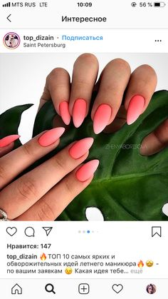 Manicure ombre 5 trendy spring ideas that are worth repeating . - Manicure ombre 5 trendy spring ideas that are worth repeating – nails nails nails – - Ombre Nail Designs, Nail Art Designs, Pedicure Designs, Red Nails, Hair And Nails, Gradient Nails, Umbre Nails, Gliter Nails, Pink Ombre Nails