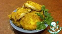 Колбасный копченый сыр в кляре.       Сыр копченый — 300 г     Мука (Для панировки) — 100 г     Яйцо куриное (Для панировки) — 2 шт     Соль (По 1/2 ч.л. в муку и в яйца) — 1 ч. л.     Хмели-сунели — 0,5 ч. л.     Куркума — 0,5 ч. л.     Масло растительное (Для жарки) — 3 ст. л.