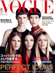 Saskia de Brauw, Tao Okamoto, Malgosia Bela, Mariacarla Boscono & Natasha Poly for Vogue Japan