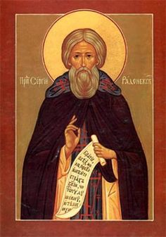 Famous people of Russia born today:    3 мая [màya] (May) 1314    Се́ргий Ра́донежский [Sergii Radonezhsky]       - Venerable Sergius of Radonezh was a spiritual leader and monastic reformer of medieval Russia. Together with Venerable Seraphim of Sarov, he is one of the Russian Orthodox Church's most highly venerated saints.     www.ruspeach.com