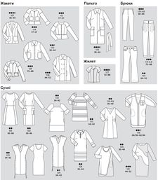 Burda 2014: усі технічні малюнки: купити викрійки, пошиття і моделі | Burdastyle