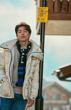 Gong Yoo is love