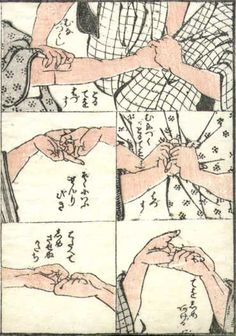 Hokusai 1760-1849, page from Manga vol 8, self defence techniques