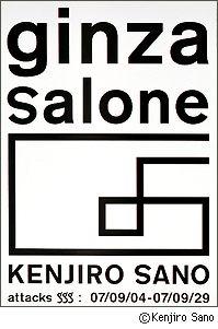 g255p-771278.gif (199×301)