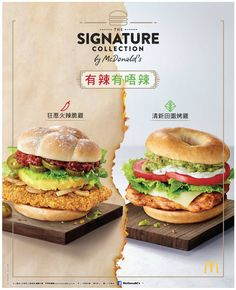 Food Menu Design, Food Poster Design, Restaurant Poster, Starbucks Menu, Food Advertising, Fast Food Chains, Lunches And Dinners, Love Food, The Best