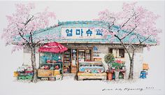 Me Kyeoung Lee's charming paintings of the small convenience stores of South Korea   Creative Boom