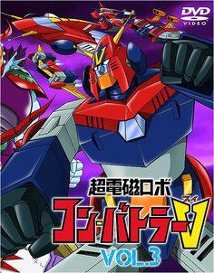 Chōdenji Robo Combattler V Combattler V, Real Robots, Robot Cartoon, Japanese Robot, Mecha Anime, Super Robot, Cover Art, Sci Fi, Animation