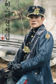 Choi yoo jin (Lee Byung Hun) -the drama is set in 1900 to 1905 tells the story of soldier in the righterous army falling in love with an aristocrat's daughter_Mr. Watch Korean Drama, Korean Drama Series, Jung So Min, Asian Actors, Korean Actors, Korean Dramas, Korean Men, Korean Face, Remus And Sirius