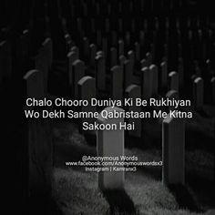 shayari, urdu shayari, and kami writes image Snap Quotes, Ali Quotes, Crazy Quotes, Jokes Quotes, People Quotes, True Quotes, Hindi Quotes, Quotations, Funny Quotes