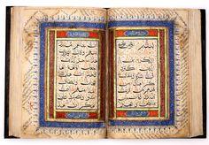 Koranic verses