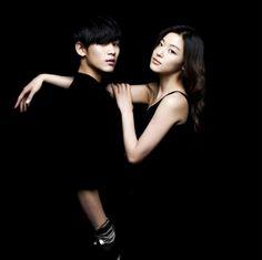 Kim Soo Hyun et Yoona datant