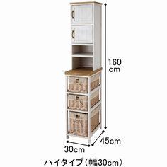 すき間サニタリーチェストE 通販|家具・インテリア・収納・雑貨の生活雑貨