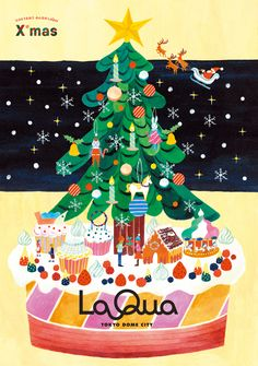 LaQuaポスター #Xmas MasumiYamauchi Christmas Poster, Retro Christmas, Christmas Time, Holiday, Christmas Greeting Cards, Christmas Greetings, Christmas Illustration, Winter Illustration, Cake Illustration