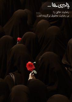 Hijab Dp, Hijab Niqab, Muslim Hijab, Arab Girls Hijab, Muslim Girls, Muslim Women, Hijabi Girl, Girl Hijab, Islamic Images