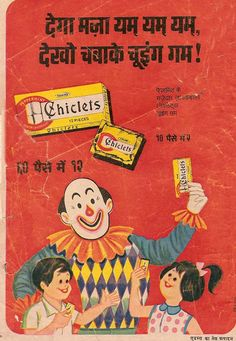 150 Print Ads from old Indian magazines Vintage India, Vintage Ads, Vintage Photos, Vintage Food, Retro Ads, Vintage Style, Vintage Advertising Posters, Old Advertisements, Vintage Travel Posters