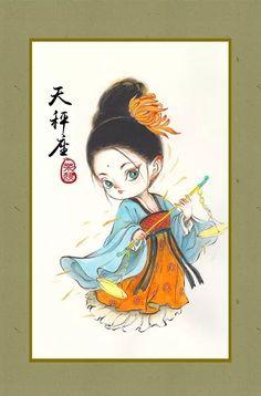 Chinese Opera, Chinese Art, Anime Chibi, Manga Anime, Libra Images, Chibi Girl, Boy Meets World, Easter Art, Hello Spring