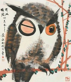 Owls in Chinese style paintings by Huang Yongyu