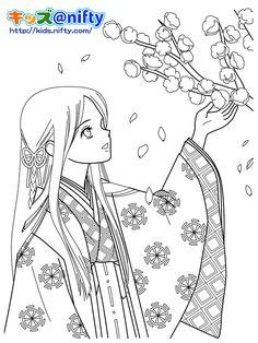 Sakura  / Coloring Pages