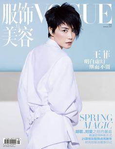 faye-wong-by-mei-yuangui-for-vogue-china-january-2017-cover