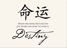 Quotes For Tattoos Chinese Life. QuotesGram by @quotesgram
