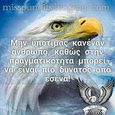 Κάνε tag ένα άτομο  #μις_ξερόλα ,#σοφαλογια ,  #στιχακια , #στιχακιαμενοημα , #στιχάκια, , #σκέψεις , #ελληνικαστιχακια , #ελληνικα , #instagram , #quotes , #quote , #apofthegmata , #stixoi , #stixakia , #skepseis ,  #ελλας, #greekquotess , #greekpost ,  #ellinika , #ellinikaquotes, #quotes_greek, #logia, #greekquotes , #quotesgreek , #greece, #hellas, #greek , #quotesgram, #follow, #greeks Greek Quotes, Thoughts, Ideas