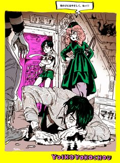 """""""Kaneoya Sachiko--Taking cues from manga, a bit of the desolate pop of anime, and sticking them full of. Graphic Design Illustration, Illustration Art, Character Art, Character Design, Poses References, Sketch Inspiration, Japan Art, Looks Cool, Manga"""