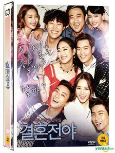 Marriage Blue (DVD) (First Press Limited Edition) (Korea Version) [Ju Ji Hoon, Kim Kang Woo, Lee Yeon Hee, Ok Taec Yeon]