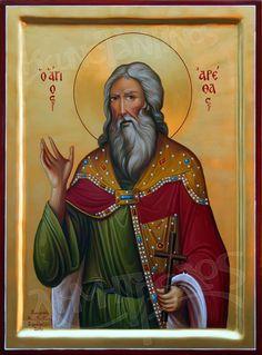 Byzantine Art, Orthodox Christianity, Art Icon, Orthodox Icons, Roman Catholic, Saints, Artwork, Painting, Humility