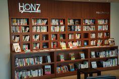 HONZ本棚