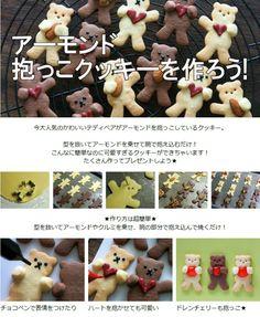 【楽天市場】クッキー型 くま テディベア 4.5cm クマ アーモンド クッキー 型 クッキー抜き型 クッキーカッター:ラッピングストア(コッタ cotta)