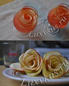 Желе «Роза в бокале» | Отличный вкус