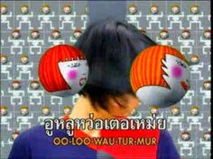China Doll - หมวยนี่คะ (Muay Nee Kah)  http://yt.cl.nr/JI3Z12QCLa0