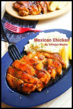 簡単 [メキシコ料理店の味を再現] メキシカン☆チキン |珍獣ママのごはん。