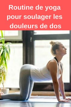 Pilates, You Are Awesome, Poses, Squats, Exercise, Gym, Routine, Wallpaper, Health