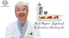 Windset Farms: Bell Pepper, Eggplant & Zucchini Kushiyaki with Chef Tojo. Mayo Dressing, Eggplant Zucchini, What To Cook, Farms, Food Videos, Nasu, Stuffed Peppers, Bell Pepper, Dishes