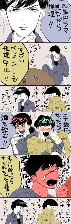 【オリエンタル筋肉松】『武勇伝』