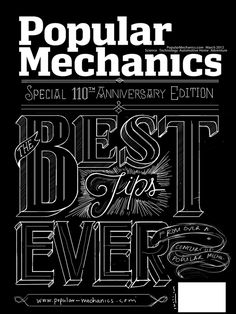 Popular Mechanics 110th Edition by Jordan Metcalf, via Behance