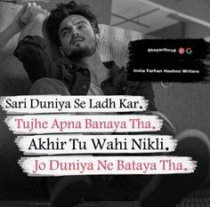 One Love Quotes, Attitude Quotes For Boys, Qoutes About Love, Bewafa Quotes, Hindi Quotes, Caption For Boys, Bollywood Quotes, Attitude Shayari, Heartbroken Quotes