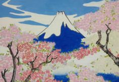 Spirituality of Mountain Art in Japan: Buddhism, Shintoism, and Contemplation Lee Jay Walker Modern Tokyo Times Mount Fuji in Japan is a national Mountain Art, Art Base, Japanese Artists, Asian Art, Buddhism, Art Pieces, Spirituality, Creatures, Drawings