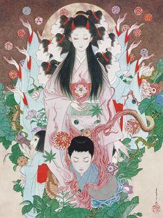 Yamamoto Takato - Grass Labyrinth